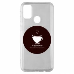 Чехол для Samsung M30s #CoffeLover