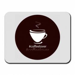 Коврик для мыши #CoffeLover