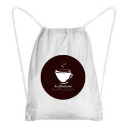 Рюкзак-мешок #CoffeLover