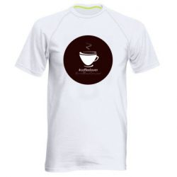 Мужская спортивная футболка #CoffeLover