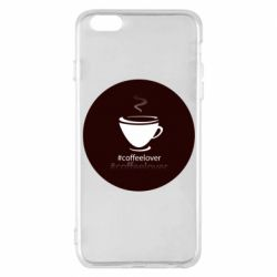 Чехол для iPhone 6 Plus/6S Plus #CoffeLover