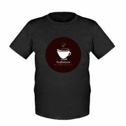 Детская футболка #CoffeLover