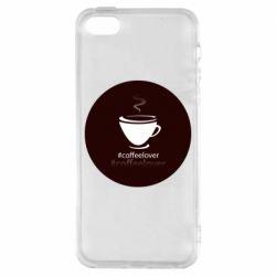 Чехол для iPhone5/5S/SE #CoffeLover