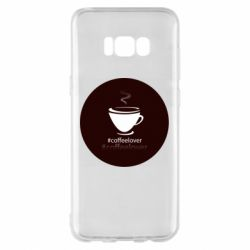 Чехол для Samsung S8+ #CoffeLover