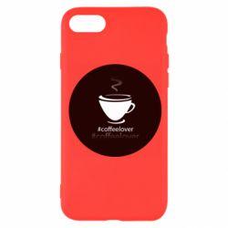 Чехол для iPhone 8 #CoffeLover