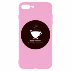 Чехол для iPhone 8 Plus #CoffeLover
