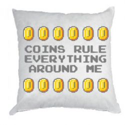 Подушка Coins rule everything around me - FatLine