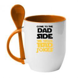 Кружка с керамической ложкой Come to the dad side, we have bad jokes