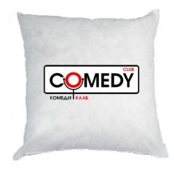 Подушка Comedy Club - FatLine