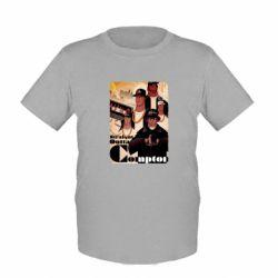 Детская футболка Compton's NWA - FatLine