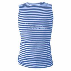 Майка-тільняшка Computer code for t-shirt