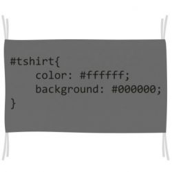 Прапор Computer code for t-shirt