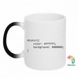 Кружка-хамелеон Computer code for t-shirt