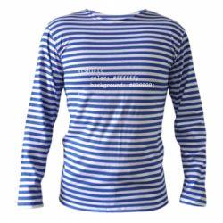 Тільник з довгим рукавом Computer code for t-shirt
