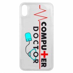 Чохол для iPhone Xs Max Computer Doctor