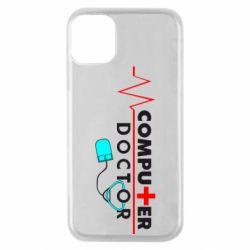 Чохол для iPhone 11 Pro Computer Doctor