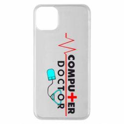 Чохол для iPhone 11 Pro Max Computer Doctor
