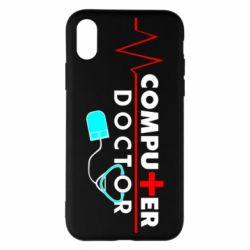 Чохол для iPhone X/Xs Computer Doctor