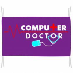 Прапор Computer Doctor