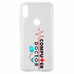 Чохол для Xiaomi Mi Play Computer Doctor