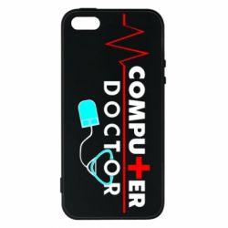 Чохол для iphone 5/5S/SE Computer Doctor