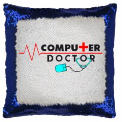 Подушка-хамелеон Computer Doctor