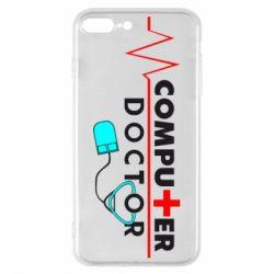 Чохол для iPhone 8 Plus Computer Doctor
