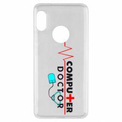 Чехол для Xiaomi Redmi Note 5 Computer Doctor