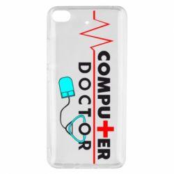Чохол для Xiaomi Mi 5s Computer Doctor