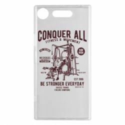 Чохол для Sony Xperia XZ1 Conquer All - FatLine