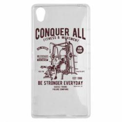 Чохол для Sony Xperia Z1 Conquer All - FatLine