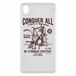 Чохол для Sony Xperia Z2 Conquer All - FatLine