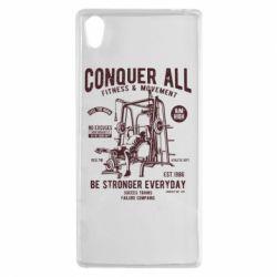 Чохол для Sony Xperia Z5 Conquer All - FatLine