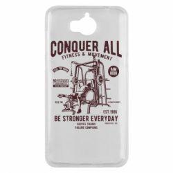 Чохол для Huawei Y5 2017 Conquer All - FatLine