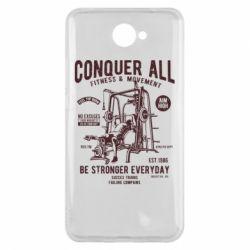 Чохол для Huawei Y7 2017 Conquer All - FatLine