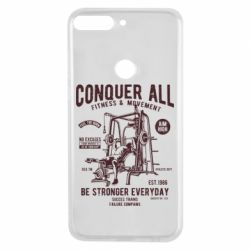 Чохол для Huawei Y7 Prime 2018 Conquer All - FatLine