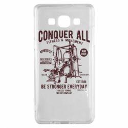 Чохол для Samsung A5 2015 Conquer All - FatLine