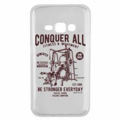 Чохол для Samsung J1 2016 Conquer All - FatLine