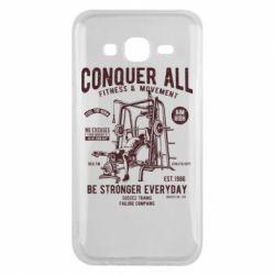Чохол для Samsung J5 2015 Conquer All - FatLine
