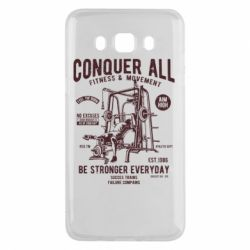 Чохол для Samsung J5 2016 Conquer All - FatLine