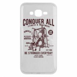 Чохол для Samsung J7 2015 Conquer All - FatLine