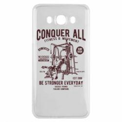 Чохол для Samsung J7 2016 Conquer All - FatLine