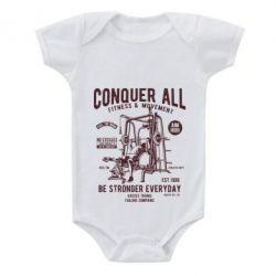 Дитячий бодік Conquer All - FatLine