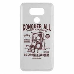 Чохол для LG G6 Conquer All - FatLine