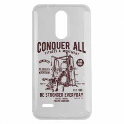 Чохол для LG K7 2017 Conquer All - FatLine