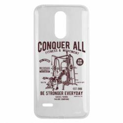 Чохол для LG K8 2017 Conquer All - FatLine