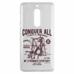 Чохол для Nokia 5 Conquer All - FatLine