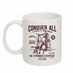 Кружка 320ml Conquer All - FatLine