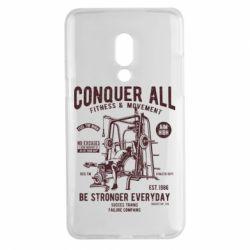 Чохол для Meizu 15 Plus Conquer All - FatLine