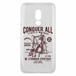 Чохол для Meizu 16 Conquer All - FatLine